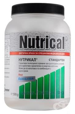 Изображение към продукта НУТРИМ НУТРИКАЛ - прах 500 гр.