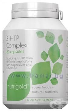 Изображение към продукта 5 - ХИДРОКСИТРИПТОФАН (5 - HTP) КОМПЛЕКС капсули * 60 NUTRIGOLD