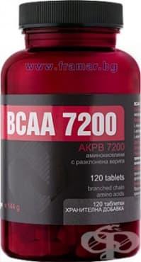 Изображение към продукта НУТРИМ АКРВ 7200 табл. * 120