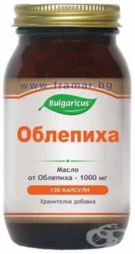 БУЛГАРИКУС ОБЛЕПИХА капсули 500 мг. * 120 - изображение