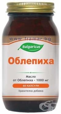 БУЛГАРИКУС ОБЛЕПИХА капсули 500 мг. * 60 - изображение