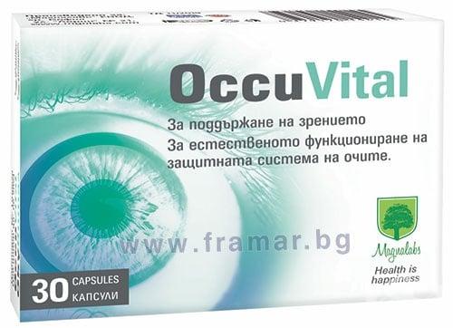 Изображение към продукта МАГНАЛАБС ОКУВИТАЛ капсули * 30