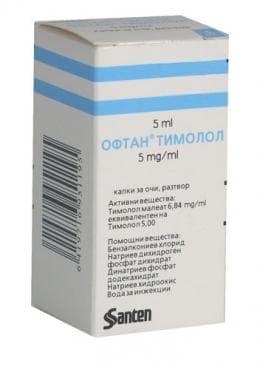 Изображение към продукта ОФТАН ТИМОЛОЛ 0.5% капки за очи, разтвор 5 мл