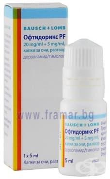 Изображение към продукта ОФТИДОРИКС PF капки 5 мл.