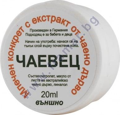 Изображение към продукта МЛЕЧЕН КОНКРЕТ С ЧАЕНО ДЪРВО 20 мл
