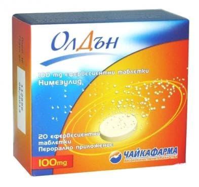 Изображение към продукта ОЛДЪН ефервесцентни таблетки 100 мг. * 20