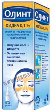 Изображение към продукта ОЛИНТ ХИДРА спрей 0.1 % 10 мл.