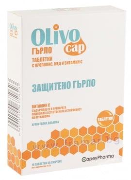 Изображение към продукта ОЛИВОКАП таблетки за смучене ПРОПОЛИС + МЕД + ВИТАМИН С * 16