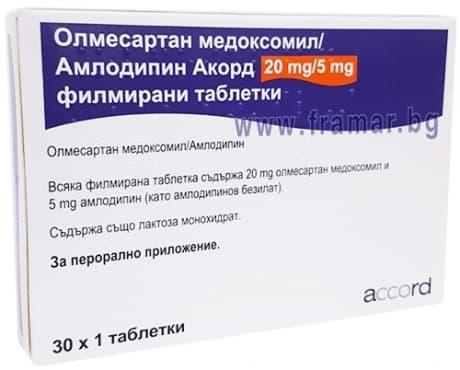 Изображение към продукта ОЛМЕСАРТАН МЕДОКСОМИЛ / АМЛОДИПИН таблетки 20 мг / 5 мг * 30 АКОРД