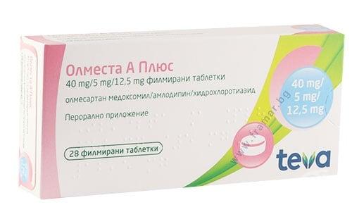 Изображение към продукта ОЛМЕСТА А ПЛЮС таблетка 40 мг / 5 мг / 12.5 мг * 28