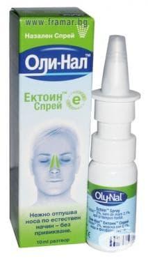 Изображение към продукта ОЛИ НАЛ назален спрей 10 мл.