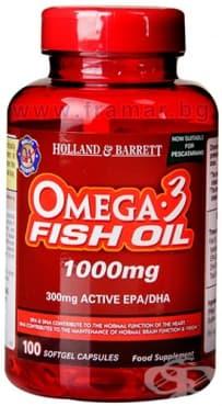 Изображение към продукта ОМЕГА 3 КОНЦЕНТРИРАНО РИБЕНО МАСЛО капсули 1000 мг * 100 HOLLLAND & BARRETT