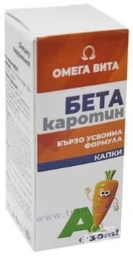 Изображение към продукта БЕТА КАРОТИН капки 30 мл ОМЕГА ВИТА