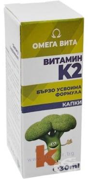 Изображение към продукта ВИТАМИН K2 капки 30 мл ОМЕГА ВИТА