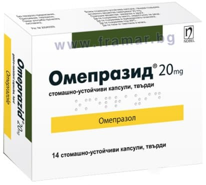 Изображение към продукта ОМЕПРАЗИД капсули 20 мг * 14 НОБЕЛ
