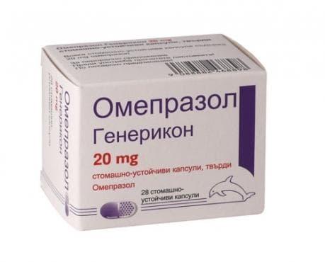 ОМЕПРАЗОЛ капс. 20 мг. * 28  GENERICON - изображение