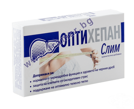 Изображение към продукта ОПТИХЕПАН СЛИМ капсули *30