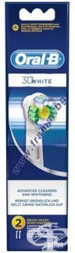 Изображение към продукта ЧЕТКА ЗА ЗЪБИ ОРАЛ - Б НАКРАЙНИК 3D WHITE EB 18 - 2