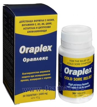 Изображение към продукта ОРАПЛЕКС таблетки * 30