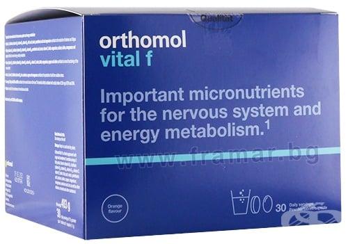 Изображение към продукта ОРТОМОЛ ВИТАЛ ЖЕНИ * 30 дневни дози