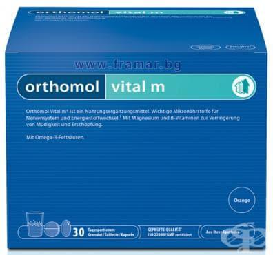 Изображение към продукта ОРТОМОЛ ВИТАЛ МЪЖЕ * 30 дневни дози