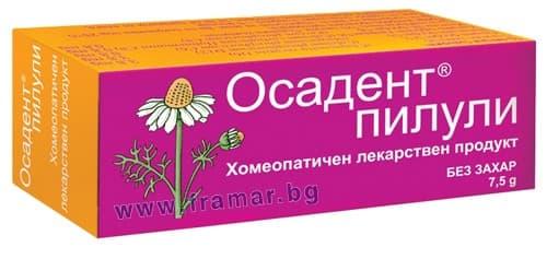 ОСАДЕНТ пилули 7,5 гр. - изображение