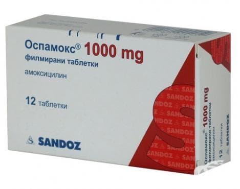 ОСПАМОКС 1000 мг. - 12 таблетки - изображение