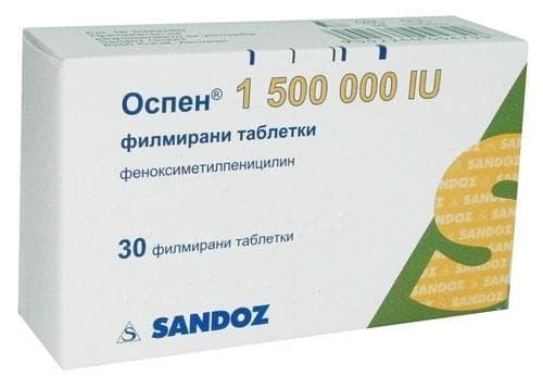 ОСПЕН 1500 мг - 30 таблетки - изображение