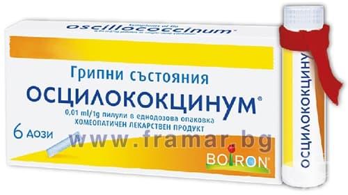 Изображение към продукта ОСЦИЛОКОКЦИНУМ дози * 6