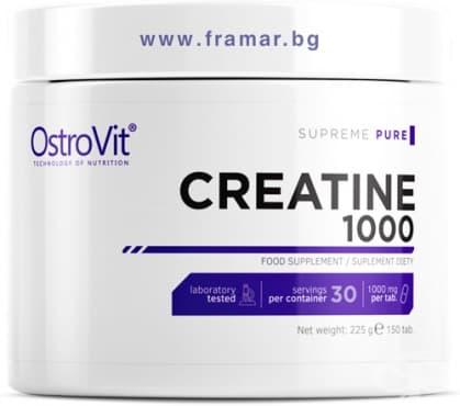 ОСТРОВИТ КРЕАТИН 1000 таблетки * 150