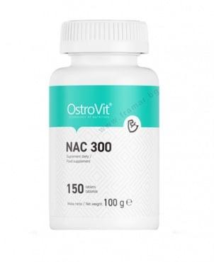 Изображение към продукта ОСТРОВИТ NAC N-АЦЕТИЛ L-ЦИСТЕИН таблетки * 150