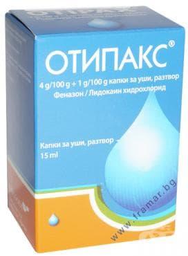 Изображение към продукта ОТИПАКС сол. 15 мл.