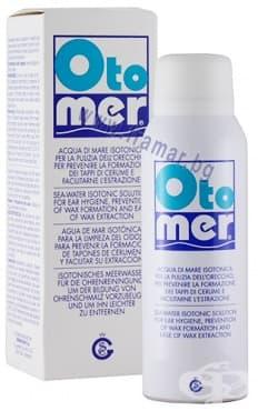 Изображение към продукта ОТОМЕР СПРЕЙ 100 мл.