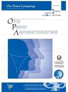 Изображение към продукта СПИСАНИЕ ОТОРИНОЛАРИНГОЛОГИЯ бр. 4 / 2011