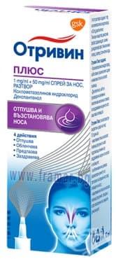 Изображение към продукта ОТРИВИН ПЛЮС спрей 10 мл