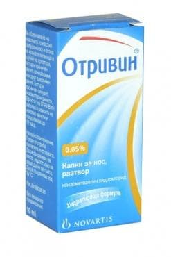 Изображение към продукта ОТРИВИН сол 0.05 % 10 мл