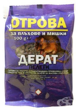 Изображение към продукта ОТРОВА ЗА МИШКИ ДЕРАТ ЧЕРНА 100 гр.