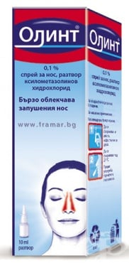 Изображение към продукта ОЛИНТ спрей 0.1 % 10 мл
