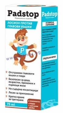 Изображение към продукта ПАДСТОП ЛОСИОН ПРОТИВ ВЪШКИ И ГНИДИ 75 мл.