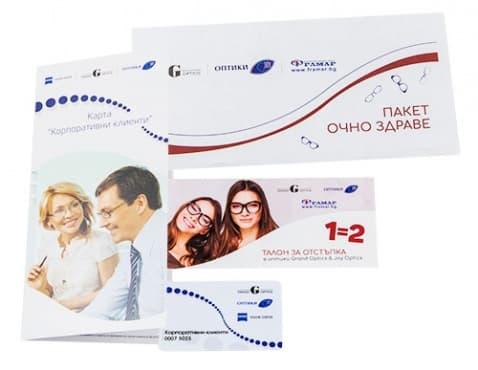 """Изображение към продукта Пакет """"Очно здраве"""" от оптики Grand Optics & Joy Optics - карта за отстъпки + ваучер"""