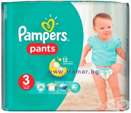 Изображение към продукта ПАМПЕРС ГАЩИ МИДИ 6 - 11 кг. * 26