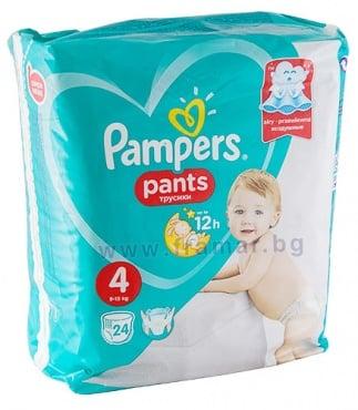 Изображение към продукта ПАМПЕРС ГАЩИ МАКСИ размер 4 / 9 - 15 кг / * 24