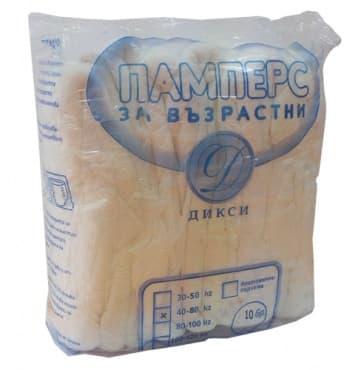 Изображение към продукта ПАМПЕРС ЗА ВЪЗРАСТНИ ДИКСИ  M  НОЩЕН * 10