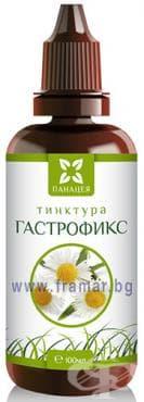 Изображение към продукта ПАНАЦЕЯ ТИНКТУРА ГАСТРОФИКС 100 мл.