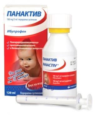 Изображение към продукта ПАНАКТИВ сироп 100 мг / 5 мл 120 мл