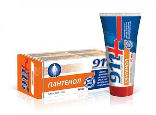 ПАНТЕНОЛ крем 50 мл. - изображение