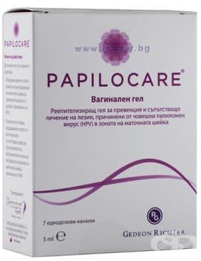 Изображение към продукта ПАПИЛОКЕЪР вагинален гел 5 мл * 7
