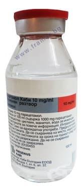 ПАРАЦЕТАМОЛ флакон 10 мг. / мл. 100 мл. - изображение
