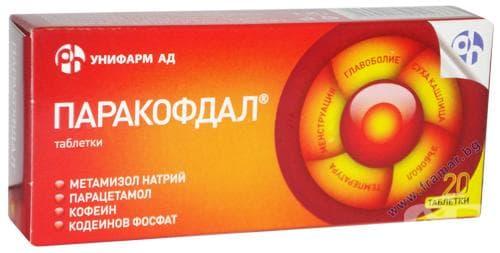 Изображение към продукта ПАРАКОФДАЛ таблетки * 20