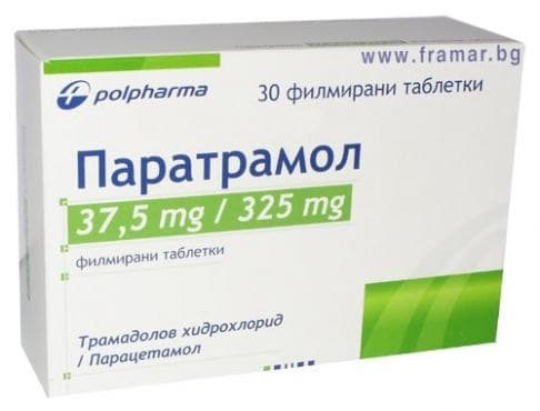 ПАРАТРАМОЛ табл. 37.5 мг. / 325 мг. * 30 - изображение